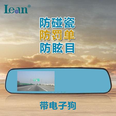 乐安LA-2082D带电子狗行车记录仪4.3寸高清1080P后视蓝镜夜视防眩目带电子狗