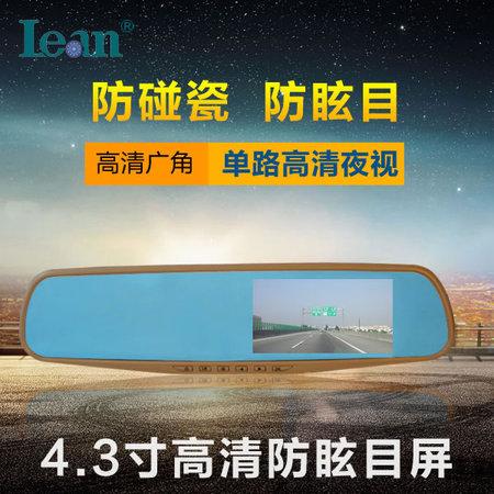 乐安LA-2081高清1080P夜视防眩目循环录影后视镜行车记录仪